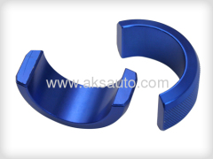 Blue Aluminum Ring