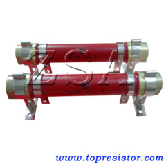 Professional Manufacturer Supply High Quality Ceramic High Power Wirehood Water Cooled Resistors