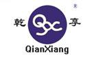 Shanghai Qianxiang ElectroMechanical Technology Ltd.