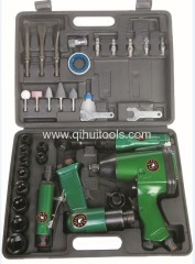 34PC Air Tool Kit