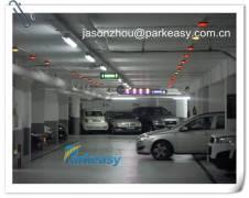 Xiamen Parkeasy  Electronics Technology Co.,ltd
