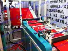 CE Standard Non woven Bag Making Machine