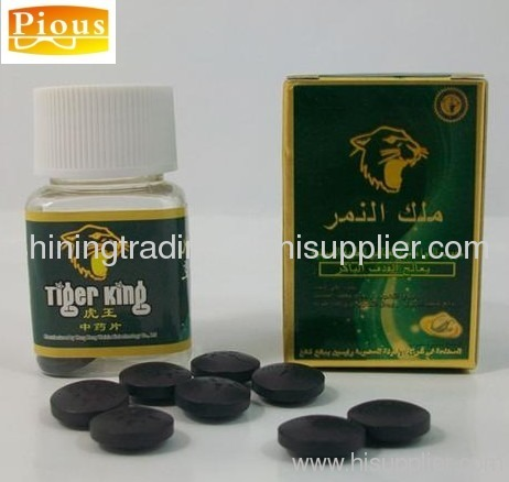 174234590_tiger_king_herbal_sex_pill_sex