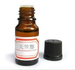 Therapeutic Grade Pelargonium geranium essential oil