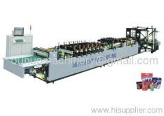 FBD-400-600 Multifunction High Speed bag making machine