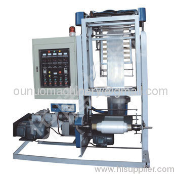 Mini film blowing machine