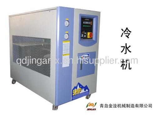 chiller machine