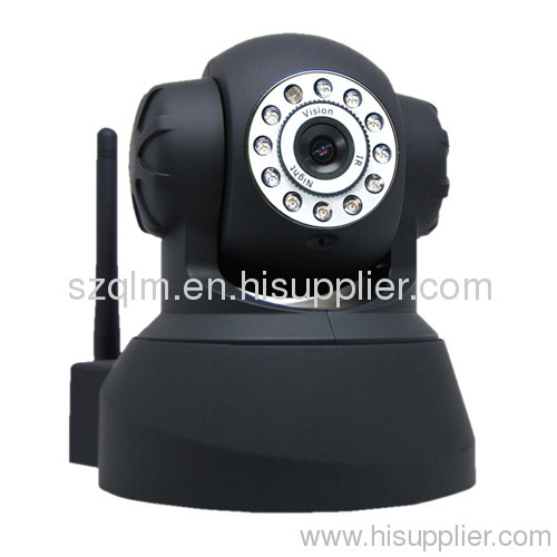 2 way audio ip camera