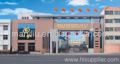 SHANDONG LIAOCHENG YITONG IMPORT AND EXPORT TRADING CO.,LTD