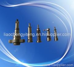 fuel pump plunger