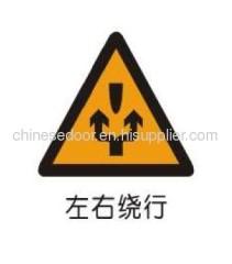traffic road instruction warning sign
