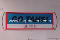 Custom bank scrolling banner