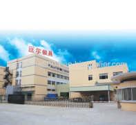 Zhongshan Juer Hardware Product Factory