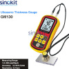 Vibration Meter GM63A