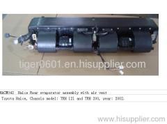 6480 Haice Rear evaporator