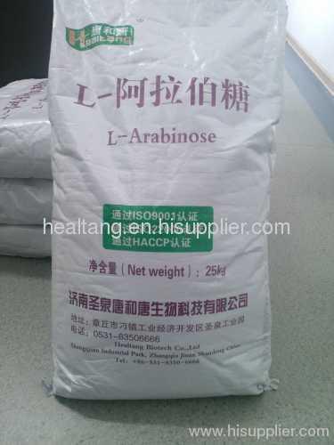 L-arabinose D-xylose healtang sweetener
