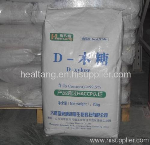 D-xylose Sweetener food additive xylitol