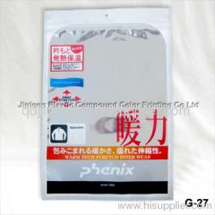 garment pouch