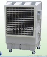 220V 50HZ 60HZ water evaporative portable air cooler