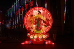 cartoon lantern decoration