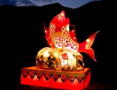 Lighting lantern design