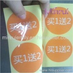 adhesive waterproof label