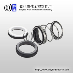 pump mechanical face seal