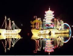lantern exhibition