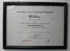 Ningbo Hunshine Lighting Industrial Co., Ltd.