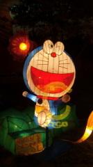 Cartoonl lanterns