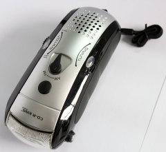 Dynamo Flashlight Radio