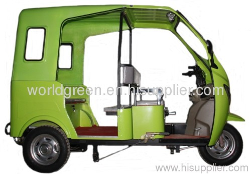World Green electric tricycle (three wheel)