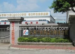 Dongguan Maghard Flexible Magnet CO.,LTD