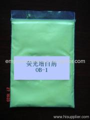 Optical Brightening Agent MM