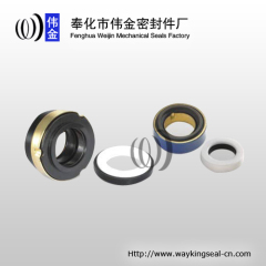 automobile water mechanical seal