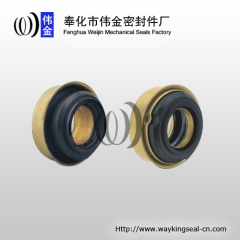 automobile water mechanical seal of pumps