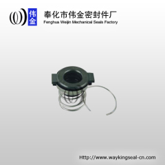 auto cooling pump seal of motor car