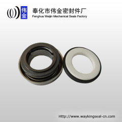 water auto cooling pump seal