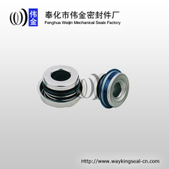 automobile water pump seal engine pump seal