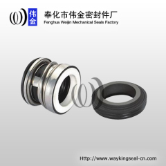 single mechanical seal for pump