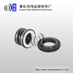 single mechanical seal in pump