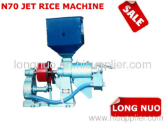 N70 rice mill