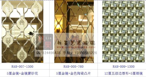 glass mirror | glass tile | glass mosaic