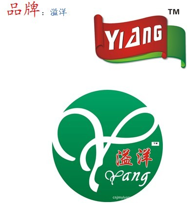 Jiangmen YiYang Commodity Factory