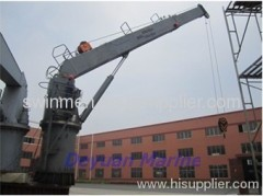 Type TBS ship crane