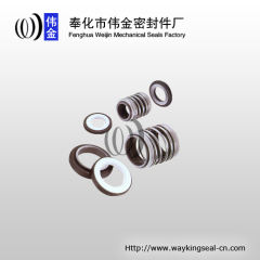 double face chemical pump mechanical seal