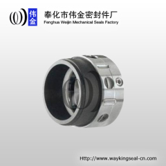 chemical pump mechanical seal