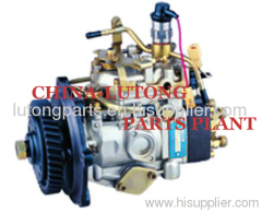 Pump Assembly VE/411F1900L005 with Four Cylinder
