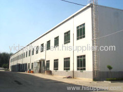 Wenzhou YiDa Shoes Company Limited