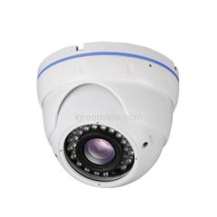 600TVL Vandalproof IR Dome Camera